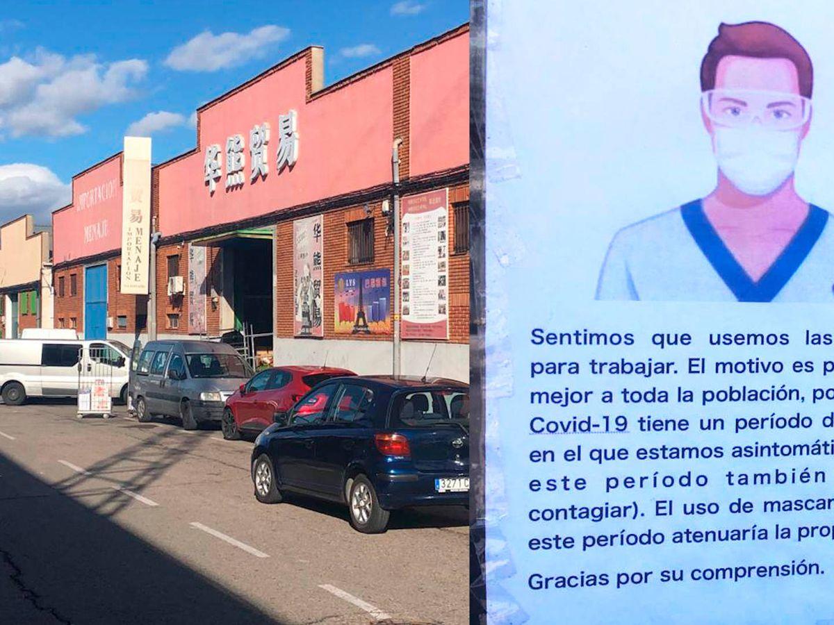 Foto: El polígono industrial de Cobo Calleja, medio cerrado debido al coronavirus. (A. V.)