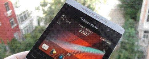 Foto: Una misteriosa BlackBerry desata pasiones