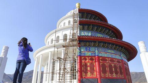 El arte de la 'duplitectura' o cómo aunar el Capitolio con un templo chino