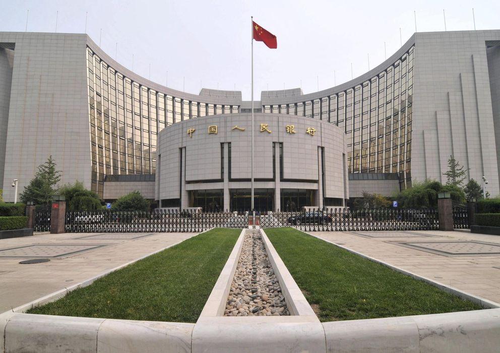 Foto: Sede del Banco Popular de China (PBOC) en Pekín