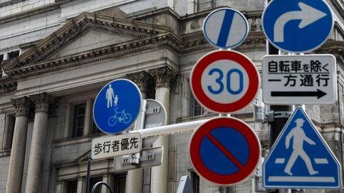El Banco de Japón amplía su programa de préstamos para empresas