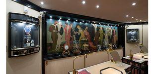 Post de Jaeger-LeCoultre presenta en la Joyería Wempe una nueva exposición