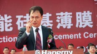 La increíble historia de Li Hejun, el Jenaro García chino que amasó 40.000 millones