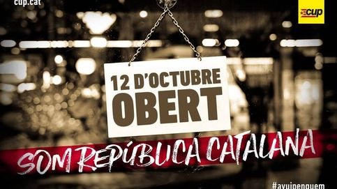 Nada que celebrar: CUP, ERC y PDeCAT ignoran el Día de la Hispanidad