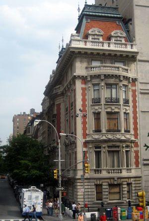 Carlos Slim se compra una mansión en la Quinta Avenida por 44 millones de dólares