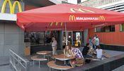 Noticia de Rusia anuncia que cierra cuatro establecimientos de McDonald's en Moscú
