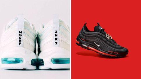 Nike contra el arte irreverente: una demanda sólida contra el colectivo rey del sarcasmo