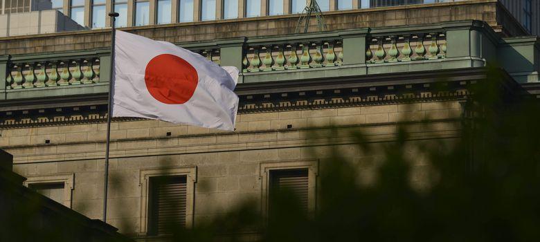 Foto: El Banco de Japón mejora su evaluación de la economía nipona