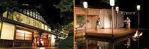Ryokan Hoshi, un pasado de lujo