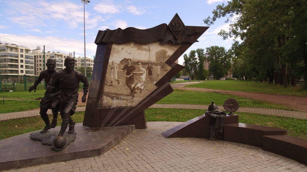 Foto: Memorial del Partido del Bloqueo. (Eugenio Blanco)