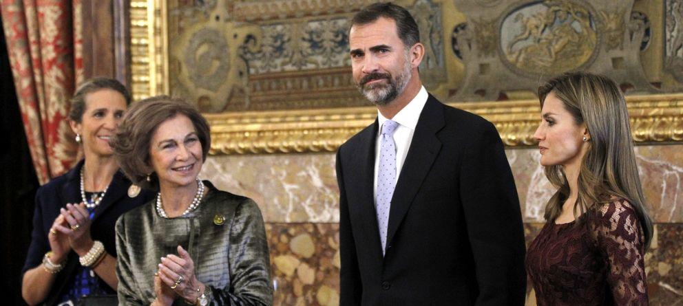 Foto: La Reina con los Príncipes de Asturias (Efe)