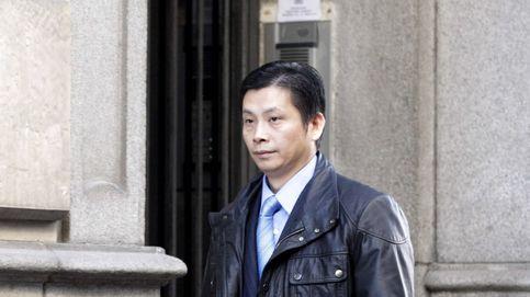 La AN procesa a los ocho policías vinculados con la trama de Gao Ping