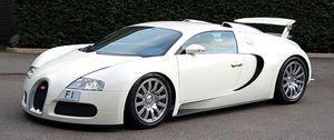 Super-Veyron de 1200 caballos