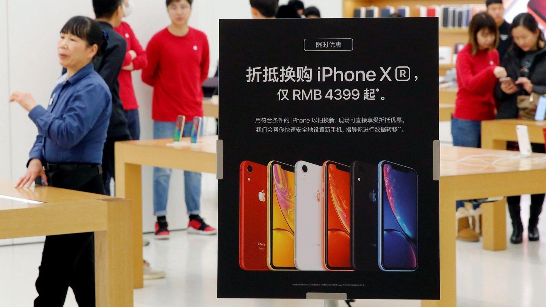 Tienda de Apple en Pekín. (EFE)