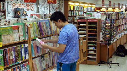 Leer, el gran secreto del éxito del capitalismo chino