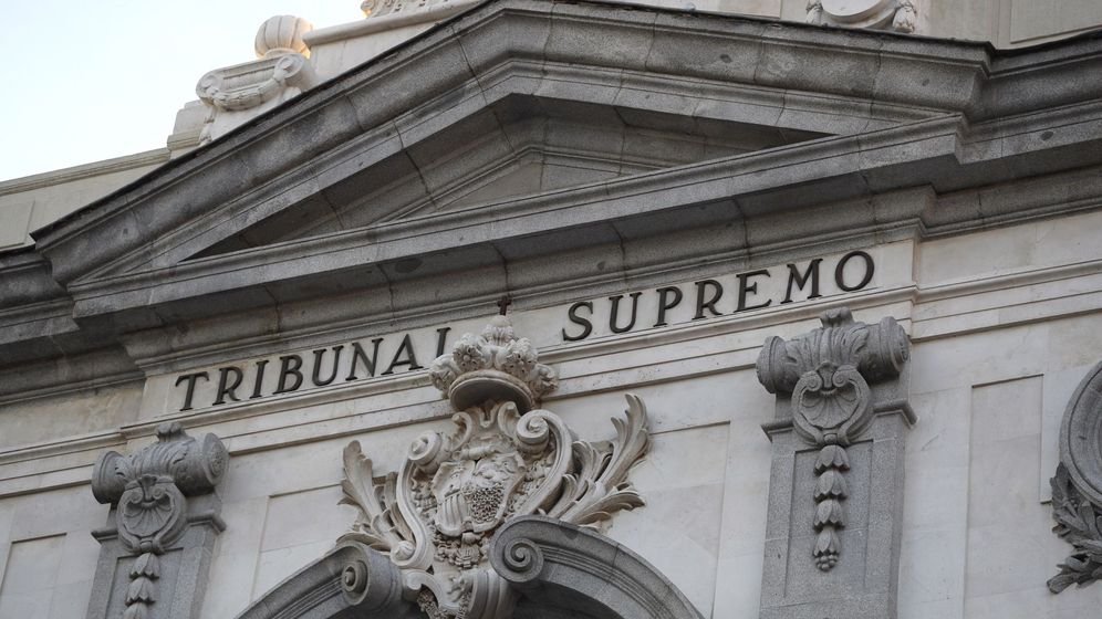 Foto: Fachada del Tribunal Supremo (EFE)