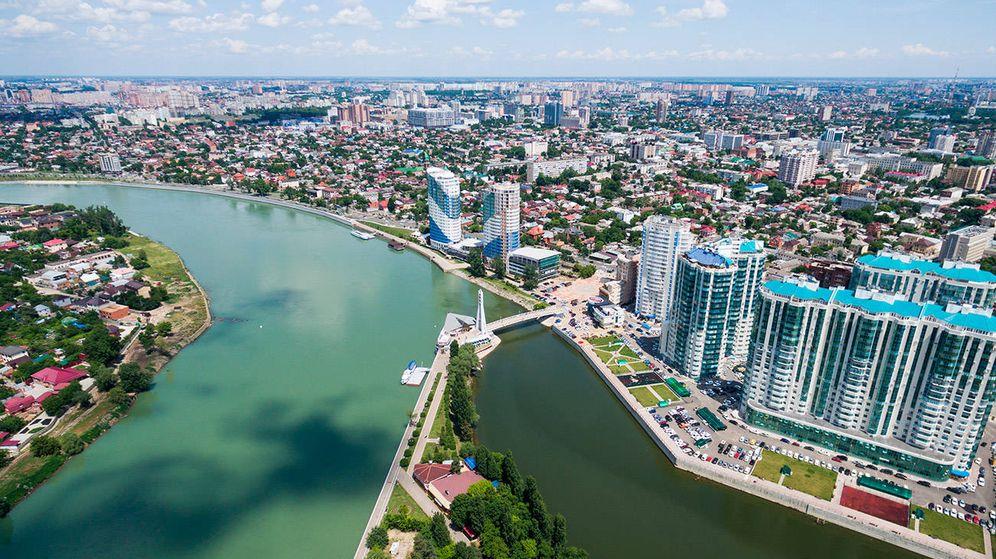 Foto: Krasnodar, a vista de pájaro. (Krasnodar)