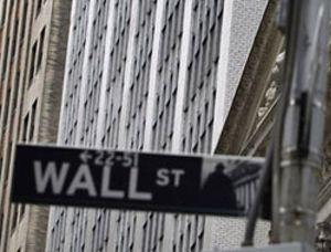 Remontada en Wall Street tras el compromiso sobre Grecia