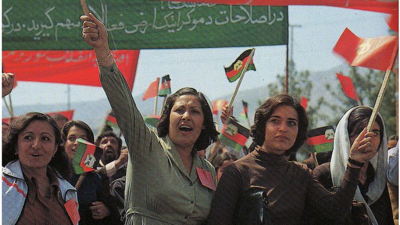 Mujeres afganas en una manifestación durante principios de la década de los ochenta.