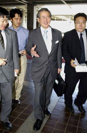 Fujimori anuncia formalmente su candidatura a las elecciones presidenciales de Perú