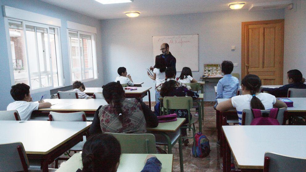 Irán compra un antiguo colegio en Madrid para expandir el islam chiíta