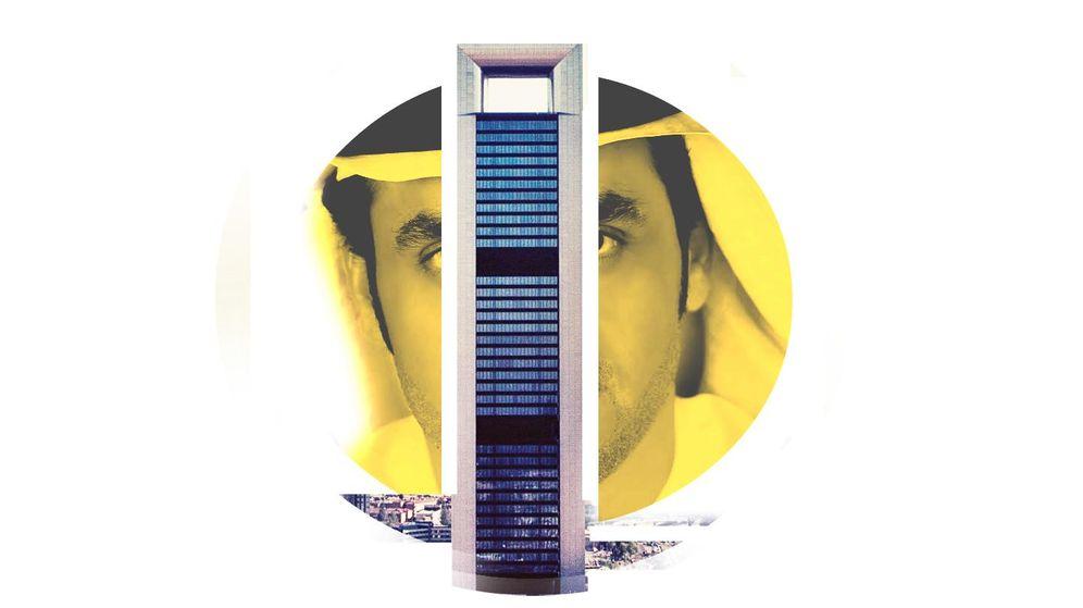 Foto: El jeque Al-Qubaisi ha vendido la Torre Cepsa a Pontegadea.