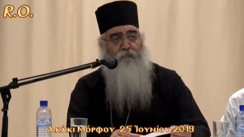 Foto: El obispo de Morphou Neophytos, durante su polémica intervención (Foto: Facebook)