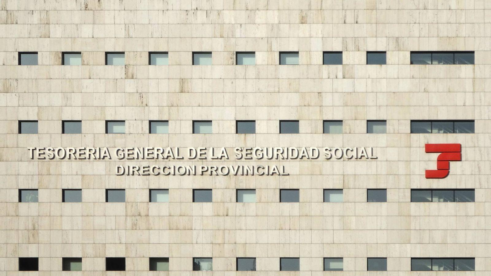 Foto: Dirección General de la Tesorería General de la Seguridad Social en Sevilla (Wikimedia Commons)