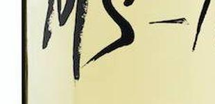 Post de Jean Leon lanza MS-18, un monovarietal de malvasía de Sitges