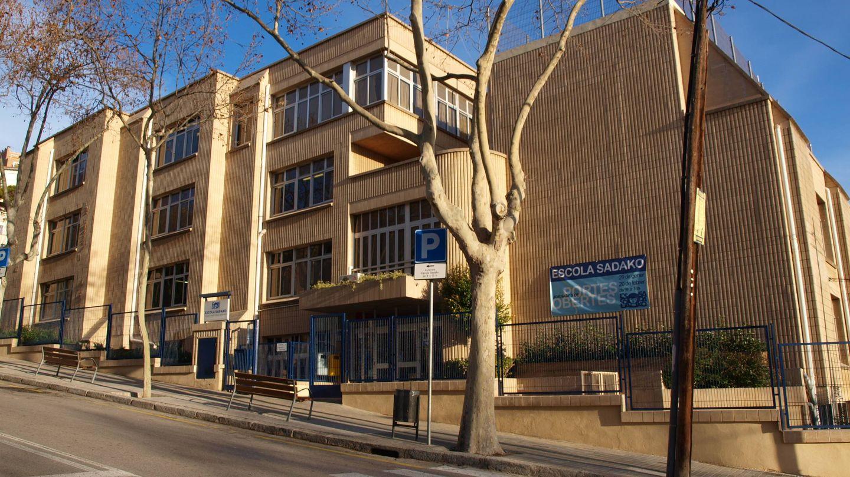 La fachada de la Escola Sadako.