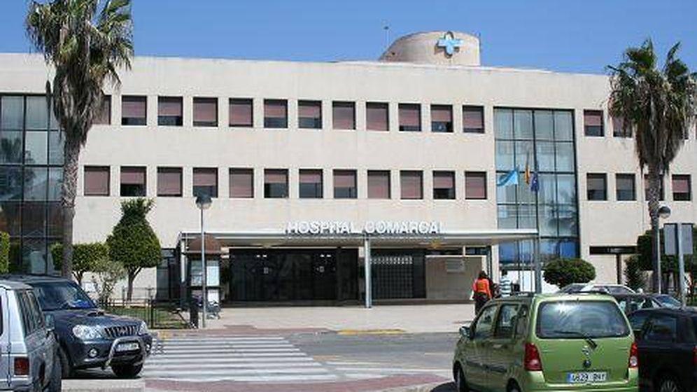 Foto: Hospital Comarcal de Melilla