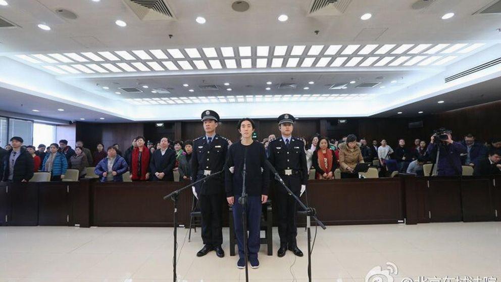 Políticos 'de excursión' en la cárcel: la última medida china contra la corrupción