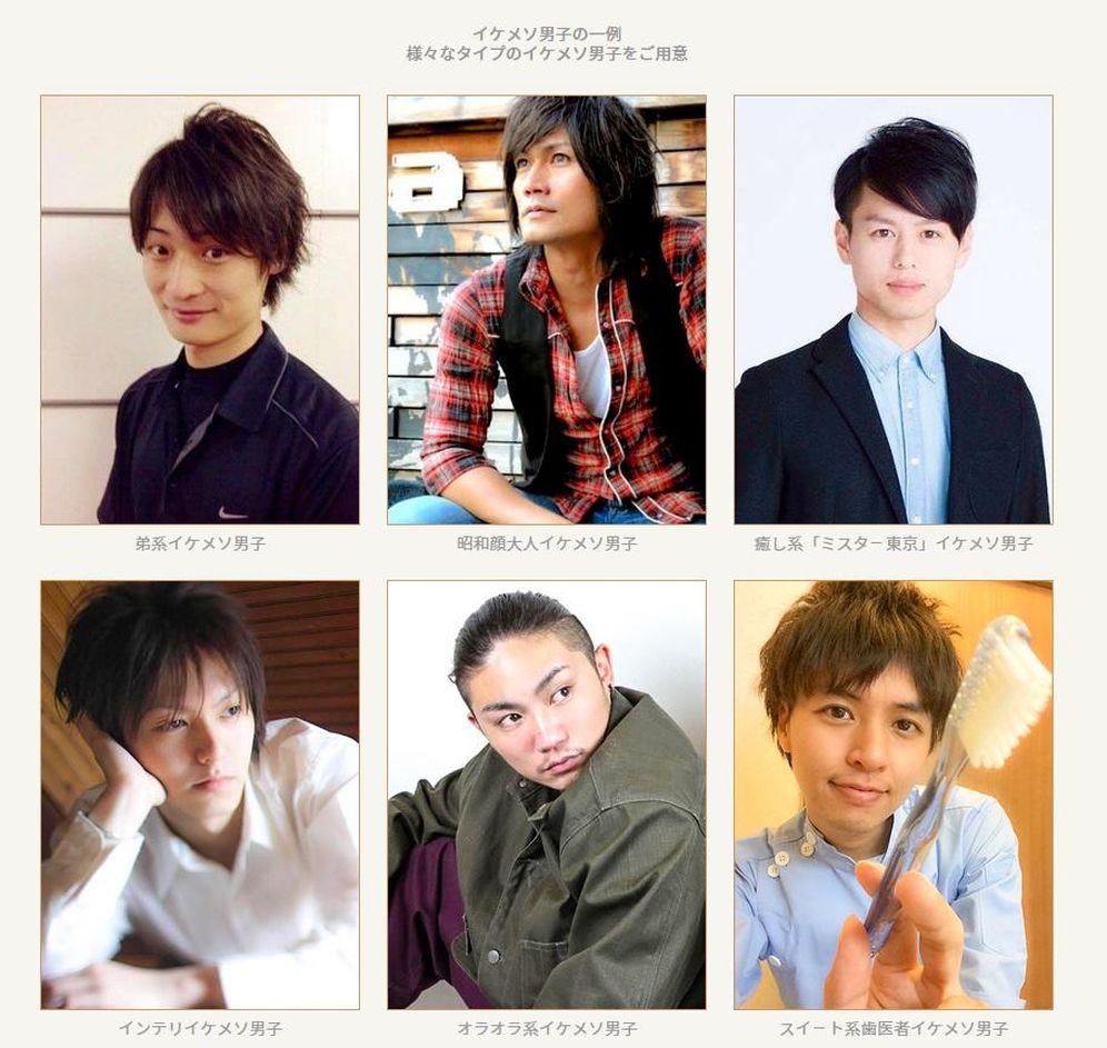 Foto: Varios perfiles de 'ikemeso' que se pueden contratar (Captura de la web de Ikemesos)
