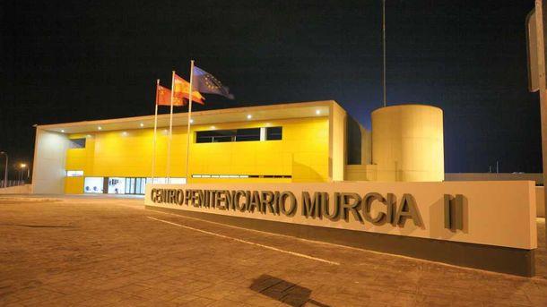 Foto: entro Penitenciario de Murcia II. (Ministerio del Interior)