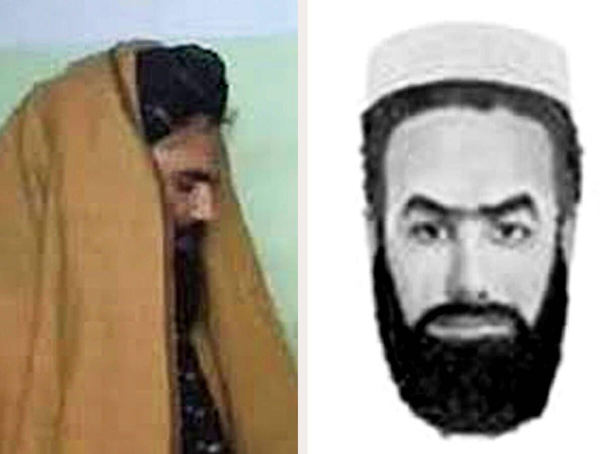 Foto: Sirajuddin Haqqani. (FBI)