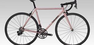 Post de Yasujiro Svelte: así es la bicicleta de acero más ligera del mundo (solo 5,4 kilos)