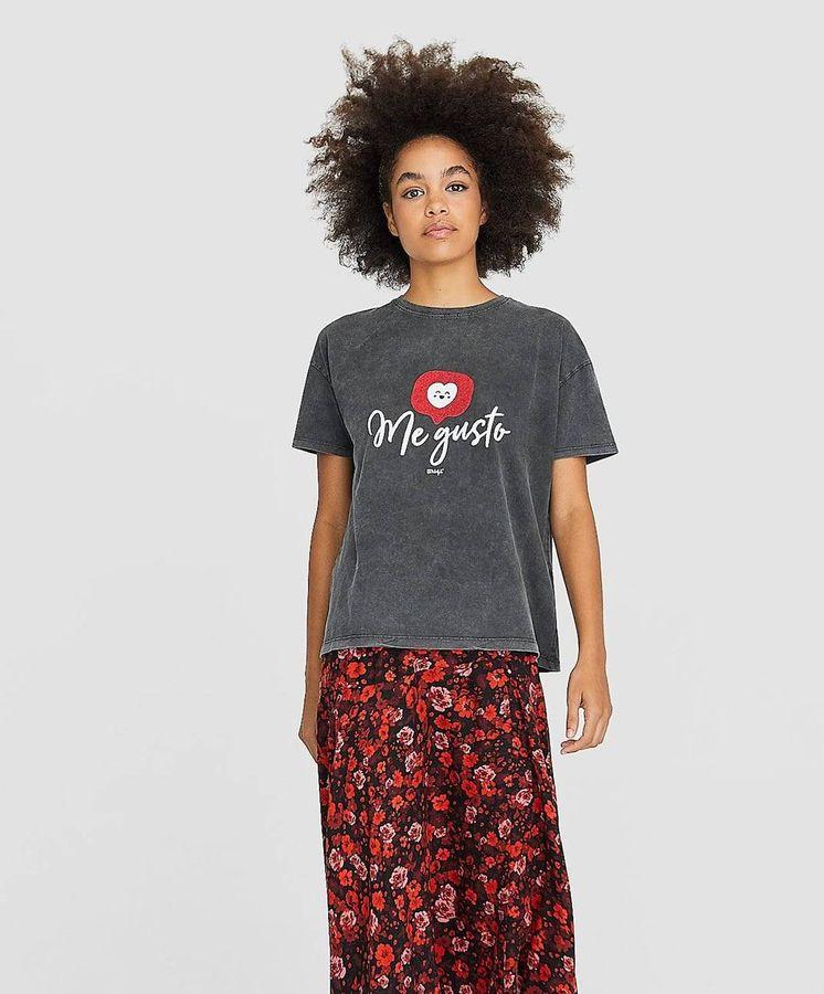 Foto: Si te gusta Mr. Wonderful, estas camisetas te fascinarán. (Cortesía)