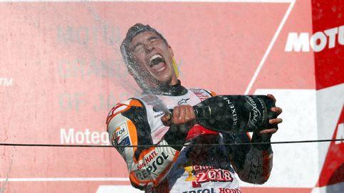Las mejores imágenes de la celebración del séptimo título de Marc Márquez