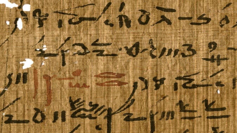 Descubren la peculiar mezcla de tintas usadas en los papiros del antiguo Egipto