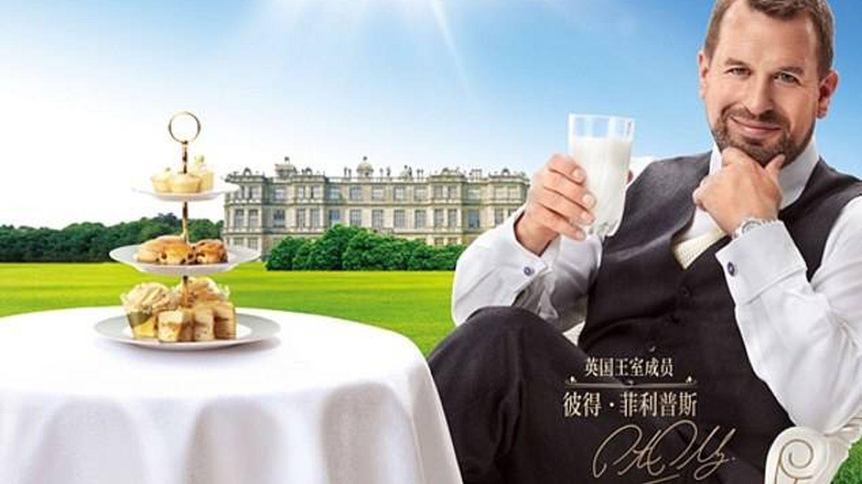 Uno de los anuncios que protagonizó Peter Phillips en la televisión china. (Dragon TV)