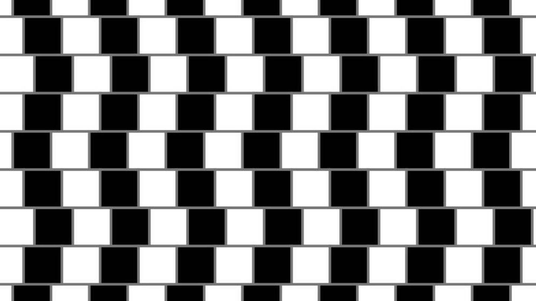 La ilusión del del muro de la cafetería.