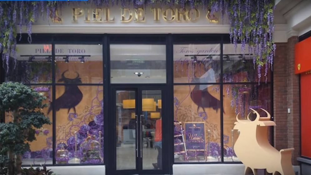 Foto: Tienda de Piel de Toro anunciada en su vídeo corporativo. (YouTube)