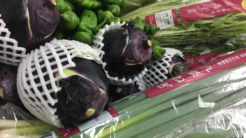 Verduras tradicionales de Kioto.