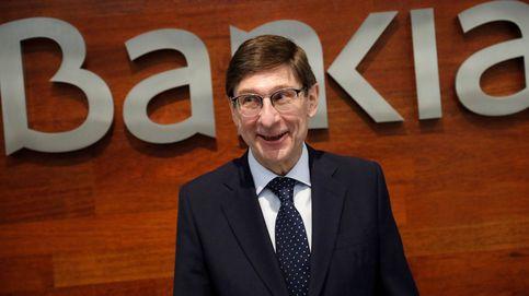Bankia vende su negocio de depositaría de fondos a Cecabank por 170 millones