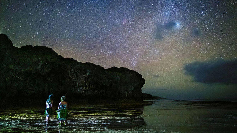 Niue, reconocido como primer estado oscuro del mundo