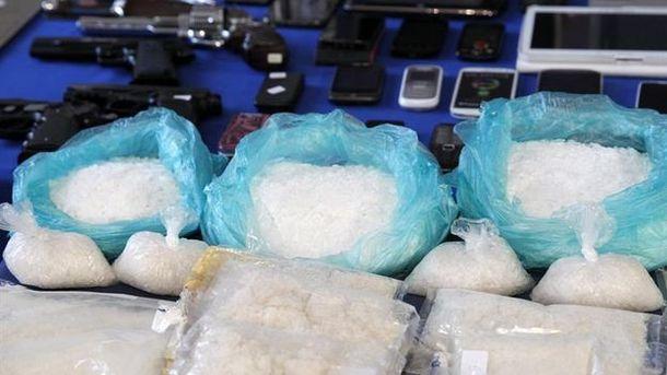 Foto: La Policía Municipal se incauta de 12 bolsitas de shabú, la droga más peligrosa del mundo