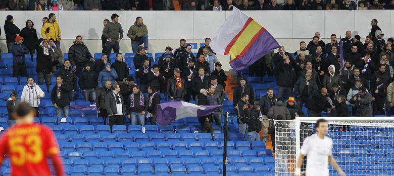 Foto: El fondo sur del Santiago Bernabéu durante el partido frente al Galatasaray.