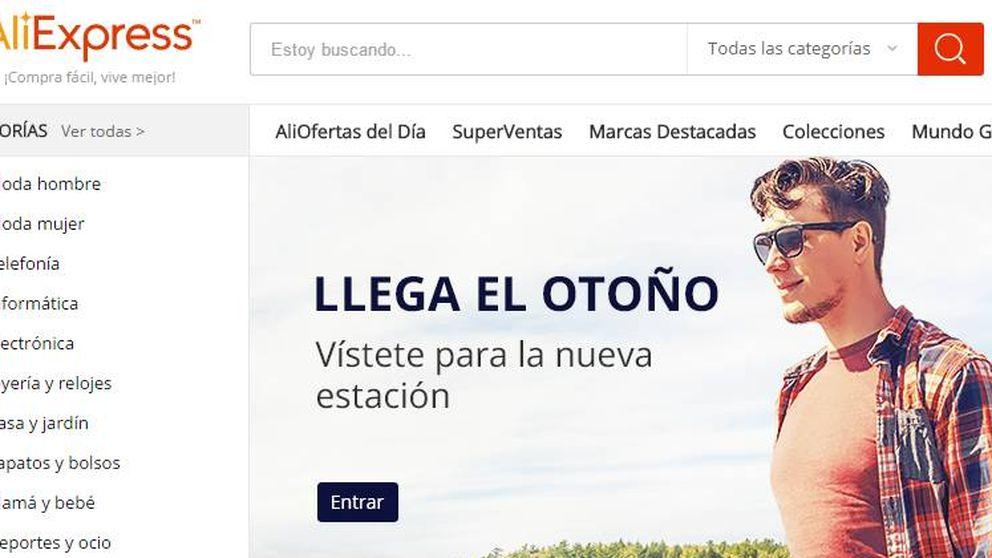 La web china Aliexpress, en el punto de mira en España por saltarse la ley