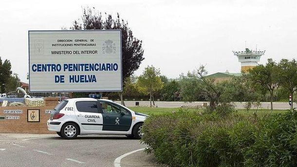 Foto: Centro penitenciario de Huelva. (EFE)