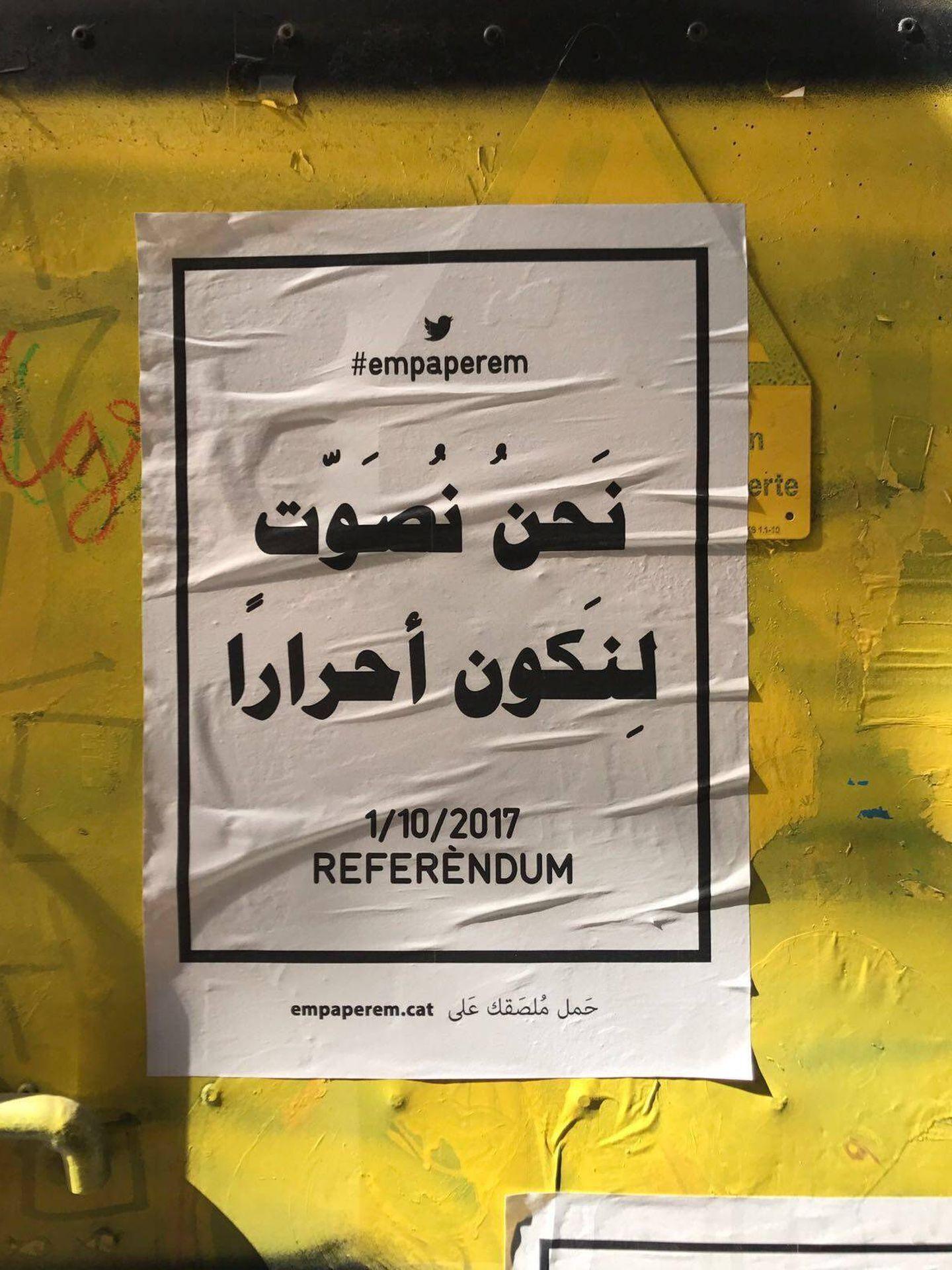 Cartel escrito en árabe de la ANC: 'Nosotros votamos para ser libres'.